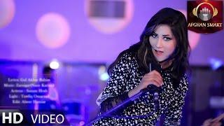 Qais Feroz ft. Zohal Ghazal - Meena OFFICIAL VIDEO
