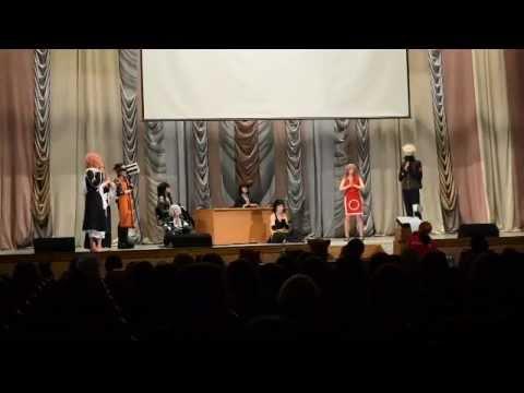 Ichiharu 2012 - Косплей-сценка. Законы жанра.