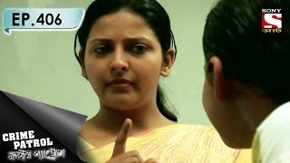 Crime Patrol - ক্রাইম প্যাট্রোল (Bengali) - Ep 406 - The Missing Family