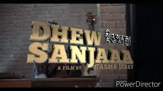 Celebrating 1 year Anniversary of Movie Dhew Sanjaaa 😊