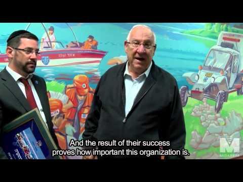 President-Elect MK Reuven Rivlin visits United Hatzalah Headquarters