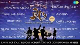 Top Hits Of Today Bengali Modern Songs | Audio Jukebox Part 2 | Srikanto,Raghab,Rupankar,Rupam