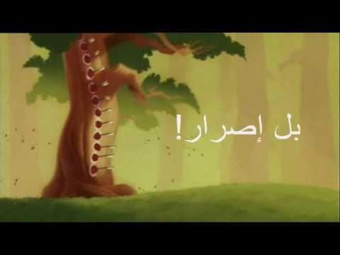 ☪ Mulan - I'll Make a Man Out of You - Egyptian Arabic - SUBS ☪
