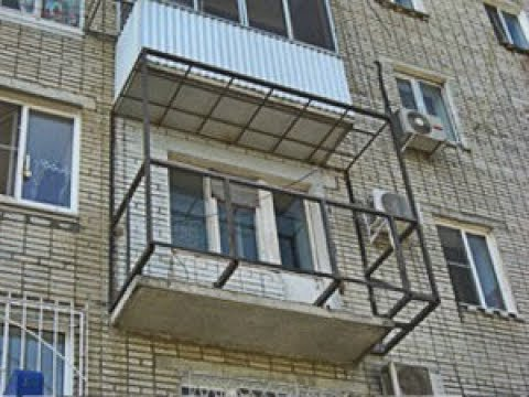 Расширение балкона. - caclip.com.