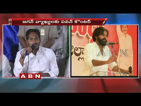Pawan Kalyan Strong Counter to YS Jagan Comments