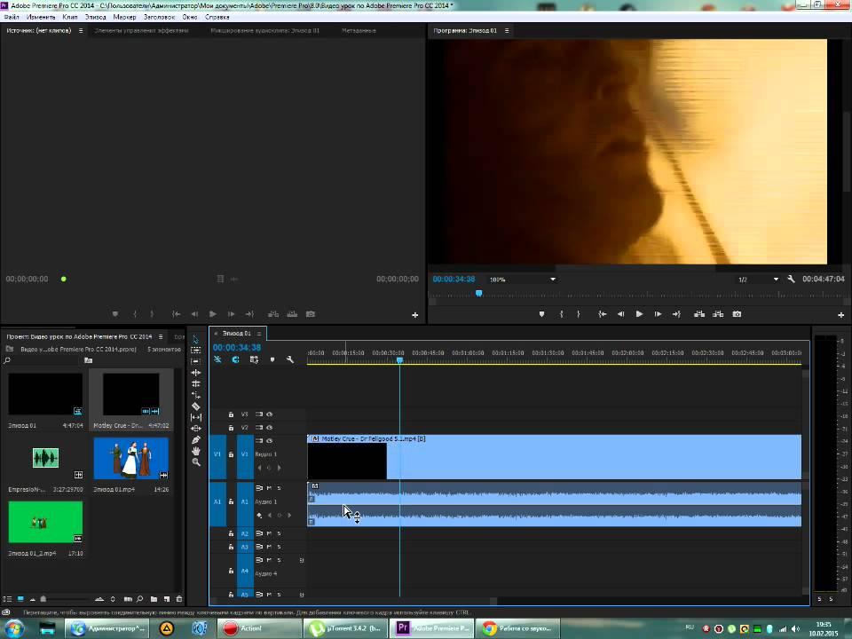 Как сделать звук в adobe premiere pro cc 717