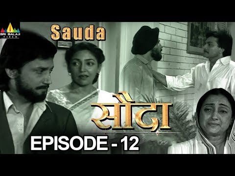 Sauda Indian TV Hindi Serial Episode - 12 | Sri Balaji Video