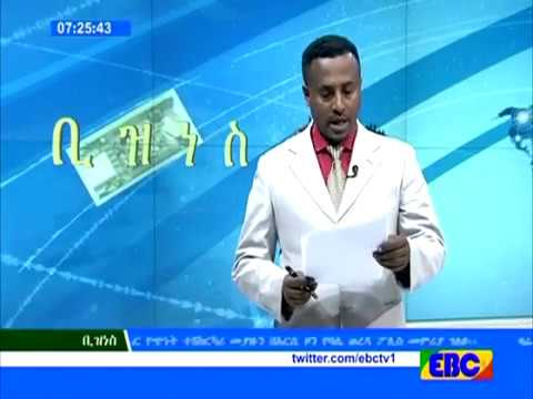 Business Afternoon News from Ebc June 13 2017