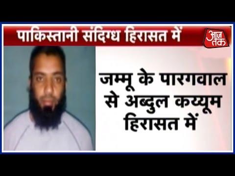 BSF Nabs Pakistani Terrorist From LoC