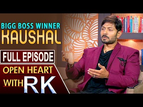 Bigg Boss 2 Title Winner Kaushal Manda | Open Heart With RK | Full Episode | ABN Telugu