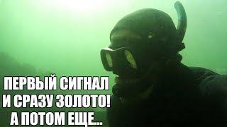 Подводная охота за сокровищами