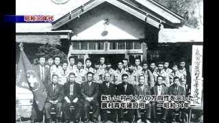 成田市制施行60周年記念ビデオ