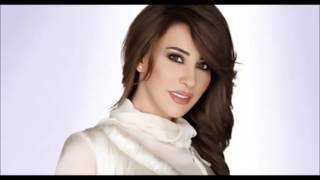 Najwa Karam Oldies Songs