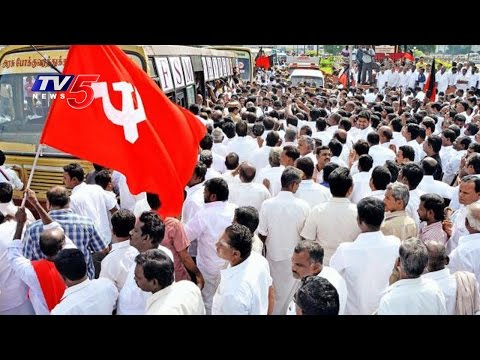 LeftParties Dharna Near CRDA Office Against Land Pooling : TV5 News