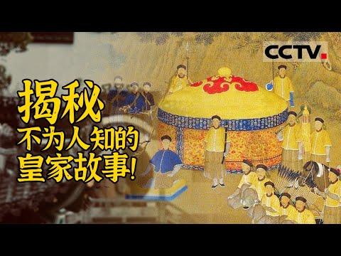 中國-故宮100