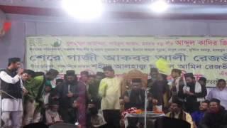 শানে রেজভী (রাঃ), মোহাম্মদ হাদিছ রেজভী,আকবর আলী রেজভী,