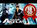 Main Hoon Akela (2016) South Dubbed Hindi Full Movie | Arjun | Hindi Dubbed Movies 2016 Full Movie