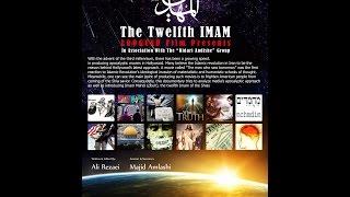 The Twelfth IMAM Part3 view on break.com tube online.
