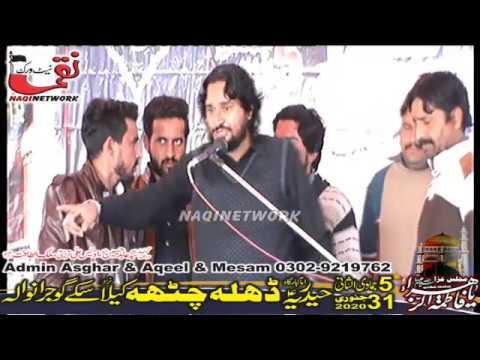 Zakir Mudasir Iqbal Jhamra 5 jmadi ul Sani 31 january 2020 Majlis e Aza Dehla Chatha Gujranwala