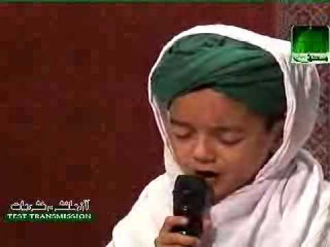 Kid Reading Naat - Muhabbat Me Apni Ghuma Ya Elahi - (1of2) video