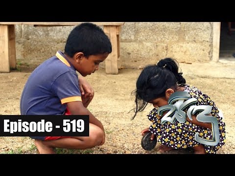 Sidu | Episode 519 02nd August 2018