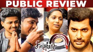 """Mudiyala ji "" - Sandakozhi 2 Public Review   Vishal   Keerthy Suresh   MM 50"