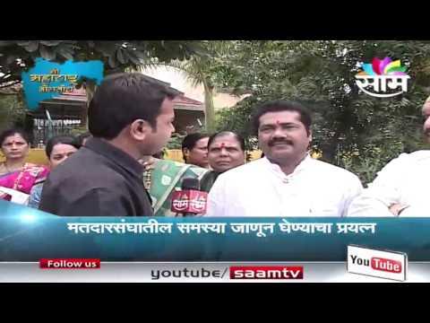 Mi Maharashtra Boltoy | Uran | 16th September 2014| Seg 1