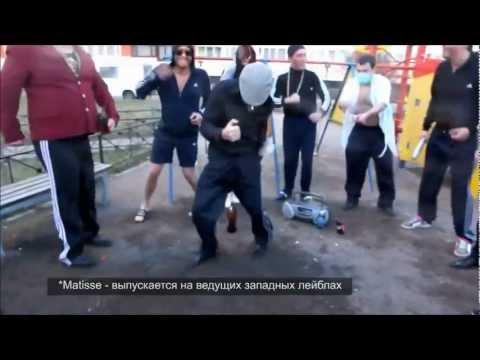 Russian street dancers