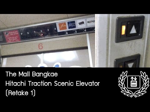 The Mall Bangkae – Hitachi Traction Scenic Elevator (Retake 1)