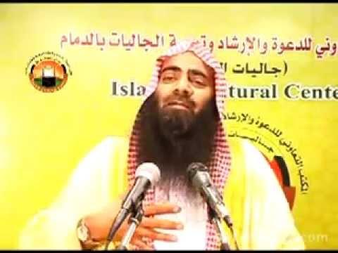 Qadianiyat Aur Khatm E Nabuwwat Saw 4   4 Sheikh Tauseef Ur Rehman video