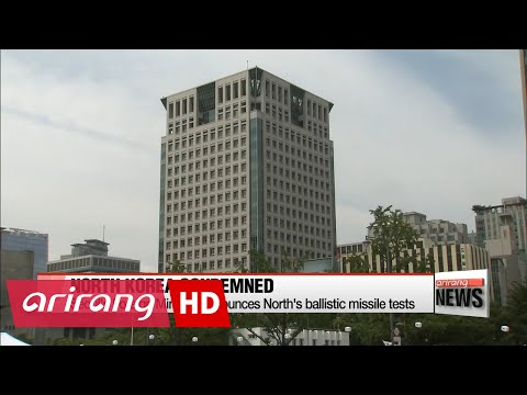 DAY BREAK 06:00 S. Korea, U.S. and Japan condemn N. Korea missile test