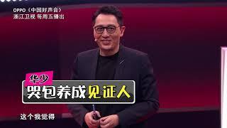 泪点最低导师 小哭包哈林 【好生意独家幕后花絮】Sing!China2018官方超清HD