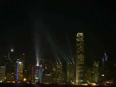 Hong Kong daily Light n Sound show