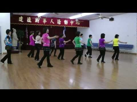 Caballero (A Spanish Gentleman) -Line Dance (Demo &amp; Teach)
