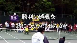 東大トマト2014新歓PV