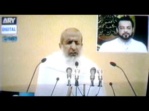 Hajj-2011 Khutba In Urdu-part 2 video