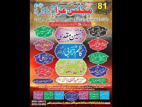 Live Majlis 11 Nov. 2018 Pind Paracha Islamabad