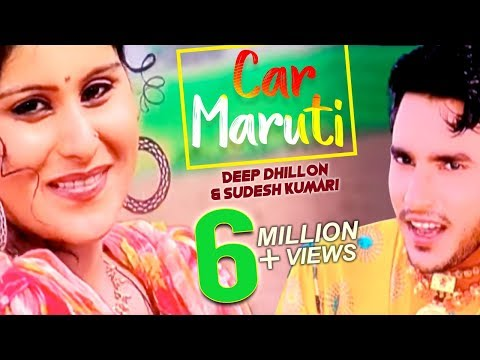 Deep Dhillon & Jasmeen Jassi - Car Maruti (Official Video) Album...