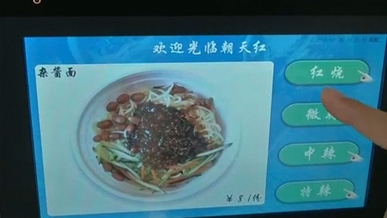 China's vending machine delivers fresh noodles in 60 seconds