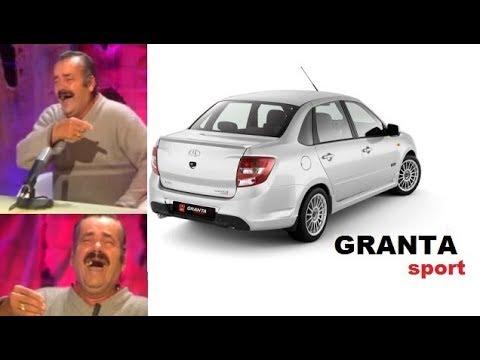 """Испанец купил машину """"Гранта спорт""""..."""