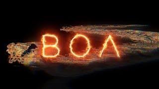 Kossap X Loddy (tlsqua) - BOA