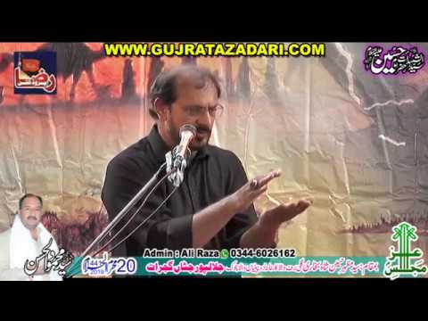 Zakir Tanveer Ameer Naqvi | 20 Muharram 2019 | Jalalpur Jattan Gujrat