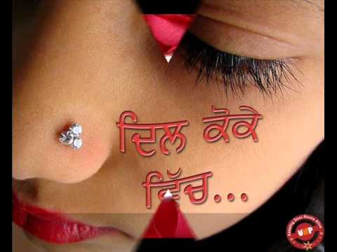 love is life Mere dard wandawan wala 2011 part 13