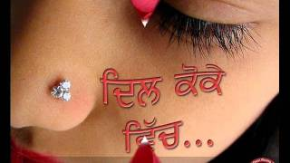 love is life Mere dard wandawan wala 2011 part 13