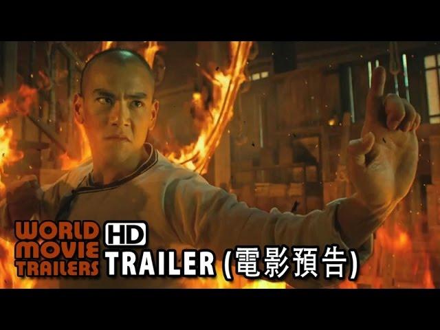 [電影預告] 《黃飛鴻之英雄有夢》Rise of The Legend Trailer (2014) - 11月27日上映 HD