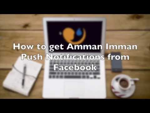How To Add Amman Imman Facebook Notifications HD