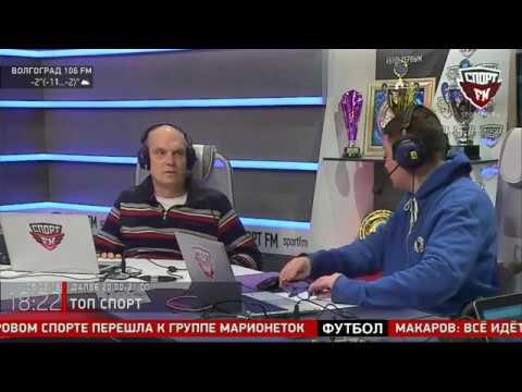100% Футбола с Александром Бубновым. 05.02.2017
