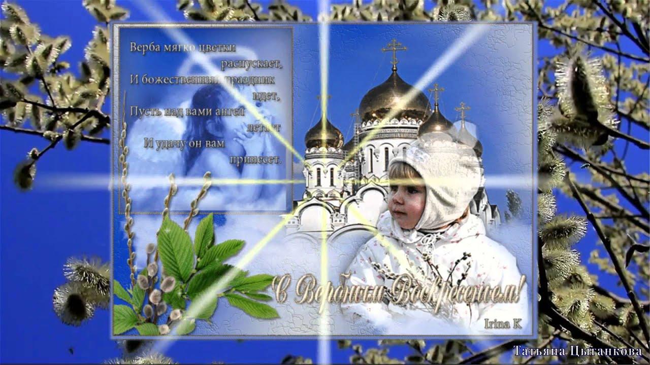Поздравительные открытки с церковными праздниками