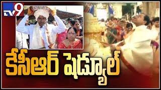 Telangana CM KCR reaches Tirupati