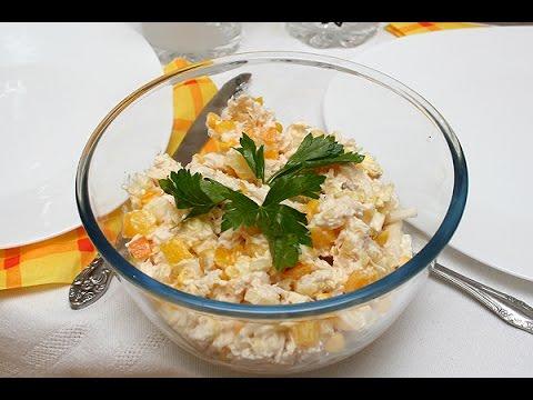 Салат с курицей. Салат из курицы с сыром. Салат с курицей и ананасами и сыром.